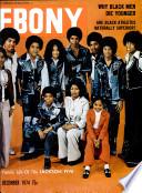 Dec 1974